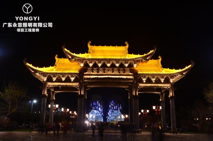 江西婺源县翼天文化旅游城亮化项目