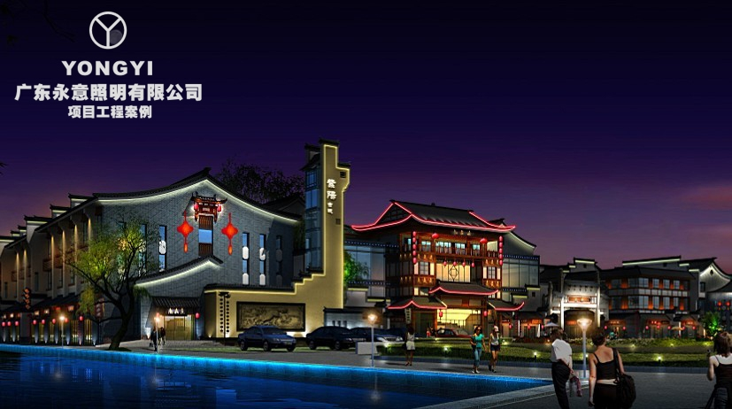福建武夷山紫阳古城项目