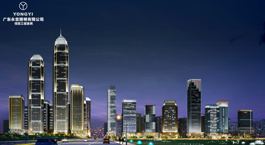 贵州贵阳国际金融中心一期项目