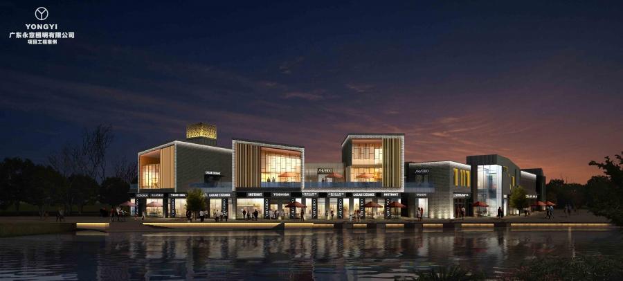 贵州遵义未来城市B2地块红街商业项目