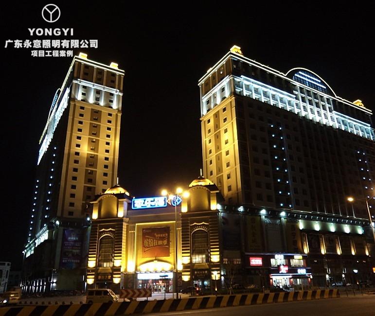 江苏无锡宝龙城市广场