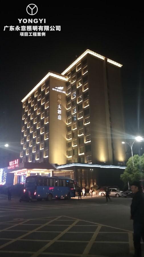 南昌锦怡大酒店亮化工程
