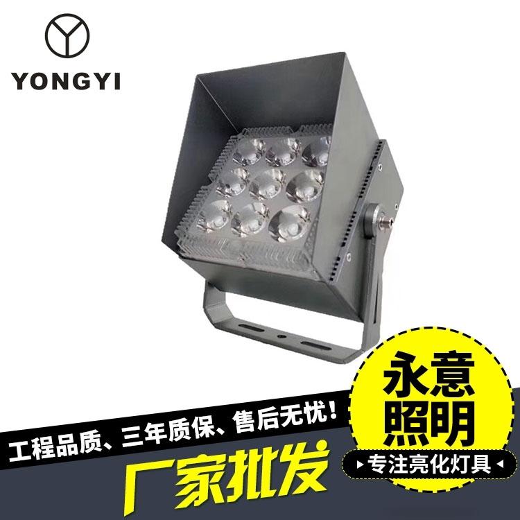 区分led泛光灯各部件的优劣