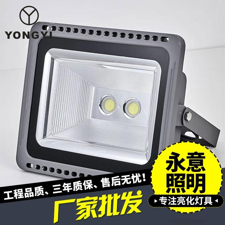 led线条灯品牌的泛光灯是在效果图中应用广泛的一种光源