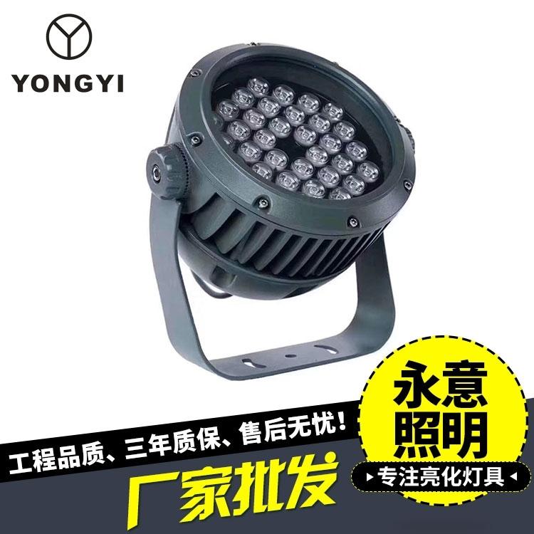 led线条灯照明行业是一个新兴的行业,他的特点你知道多少