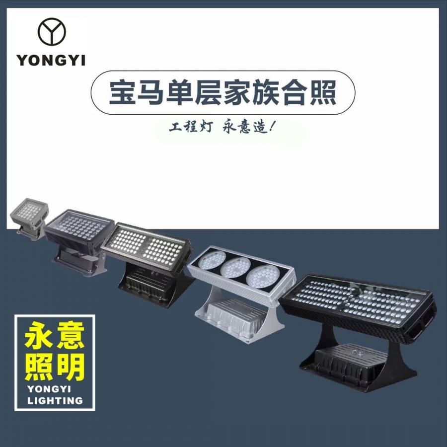 led线条灯厂家简析如何提高led线条灯的质量