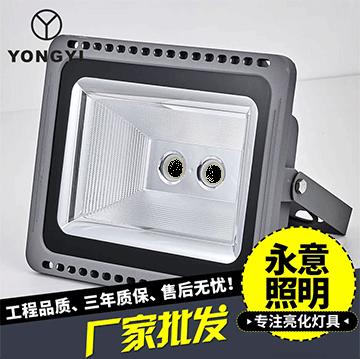 教你怎么检测LED洗墙灯故障测试