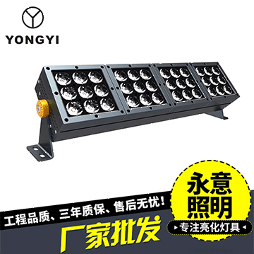 LED洗墙灯更难散热和防水,必须进行散热和对流