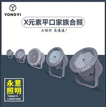 LED线条灯的主要用途是照亮室外照明