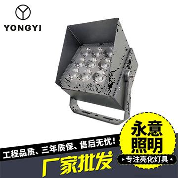 led投光灯性组件较重,造型设计中有更多样式