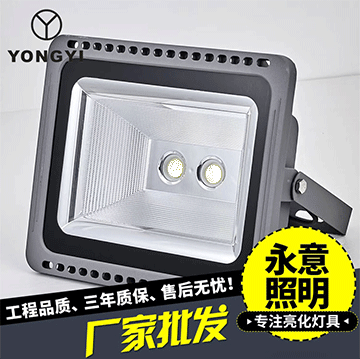 投光灯选用一体化的排热总体设计