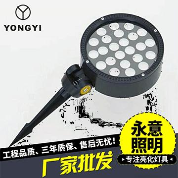 led投光灯生产厂家按标示给予的灯源